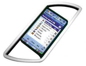 Nokia SURV1
