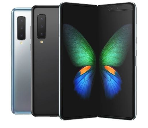 Harga Samsung Galaxy Fold 5G - Daftar Harga Hp